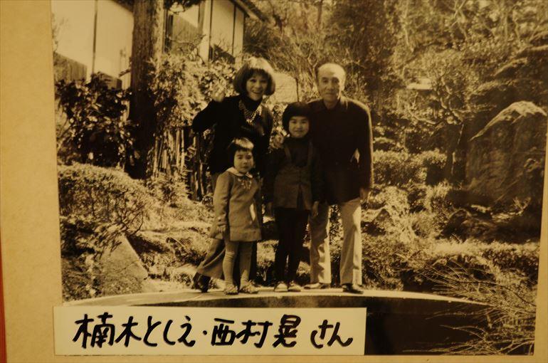 西村晃の画像 p1_11